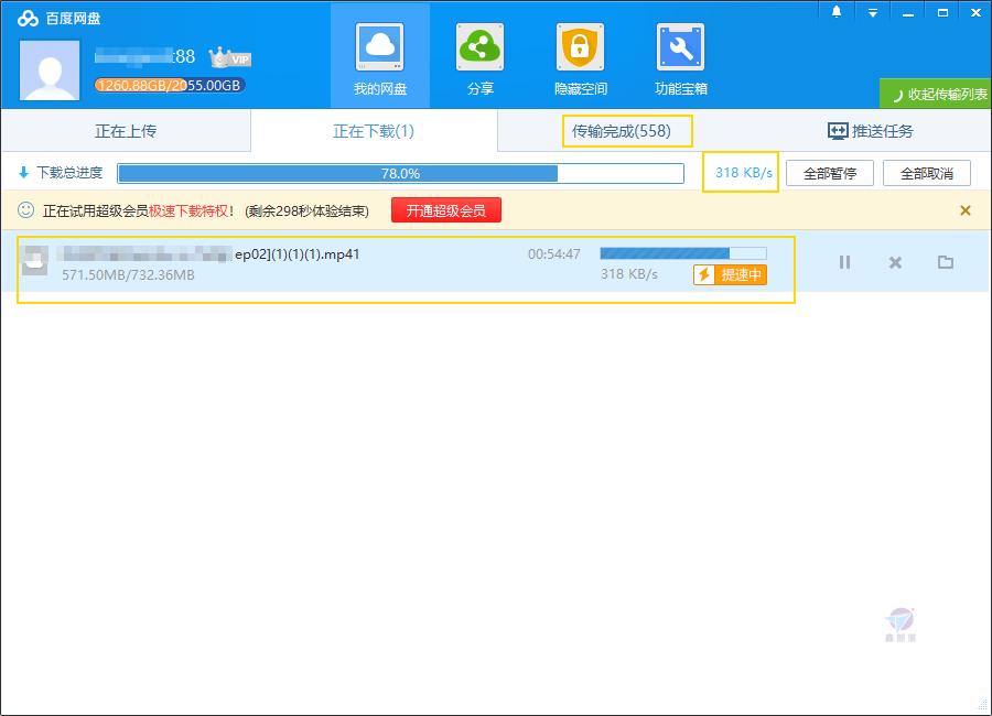 Pixnet-0666-11