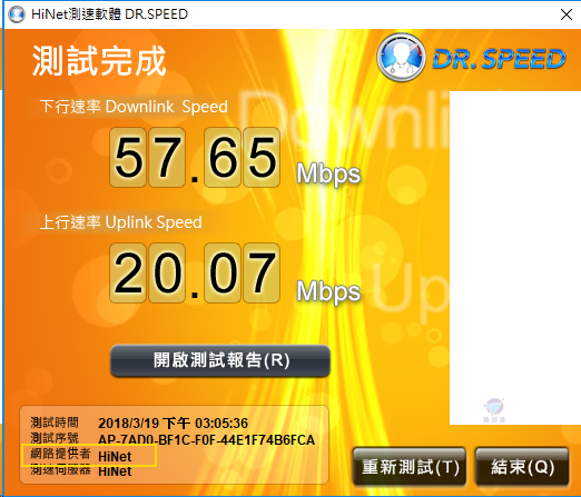 Pixnet-0667-20