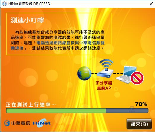 Pixnet-0667-17