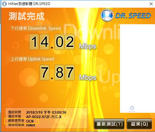 Pixnet-0667-21