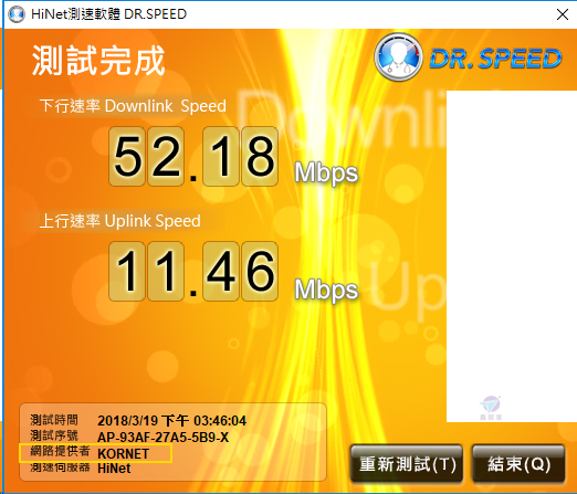 Pixnet-0667-23