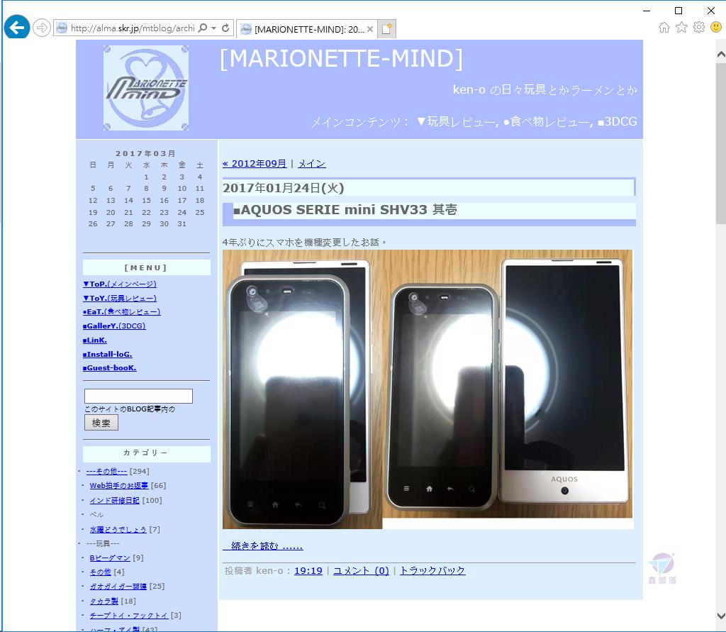 Pixnet-0667-26