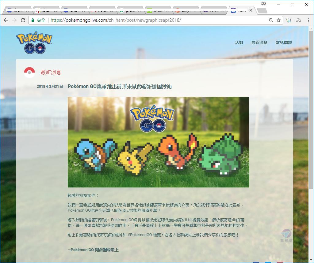 Pixnet-0674-02