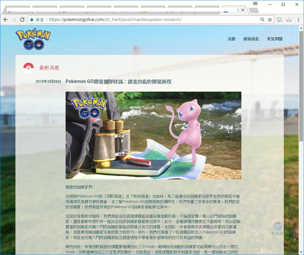Pixnet-0674-10
