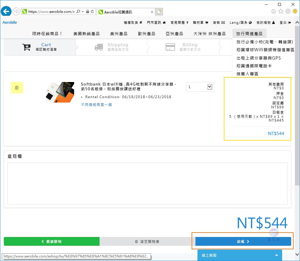 Pixnet-0682-26