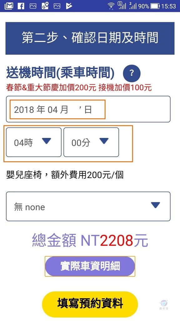Pixnet-0683-10