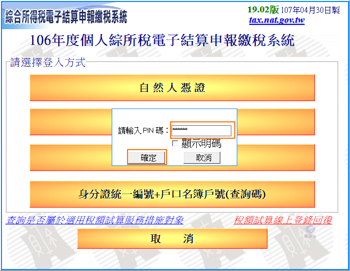 Pixnet-0272-26