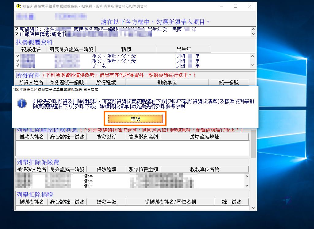 Pixnet-0272-33