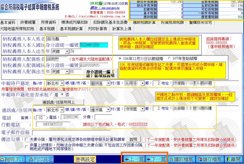 Pixnet-0272-34