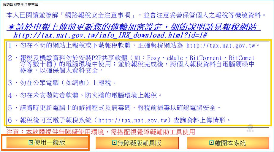 Pixnet-0272-22