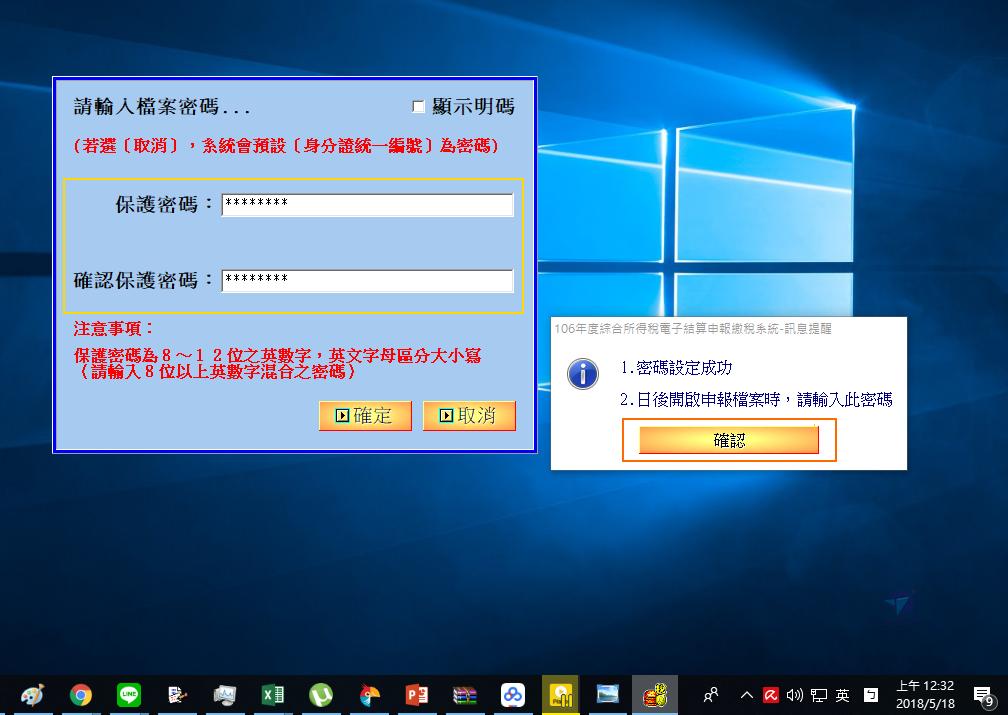 Pixnet-0692-05