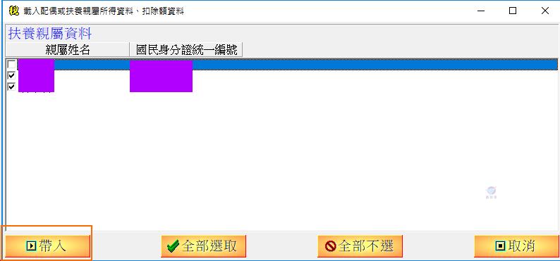 Pixnet-0692-12