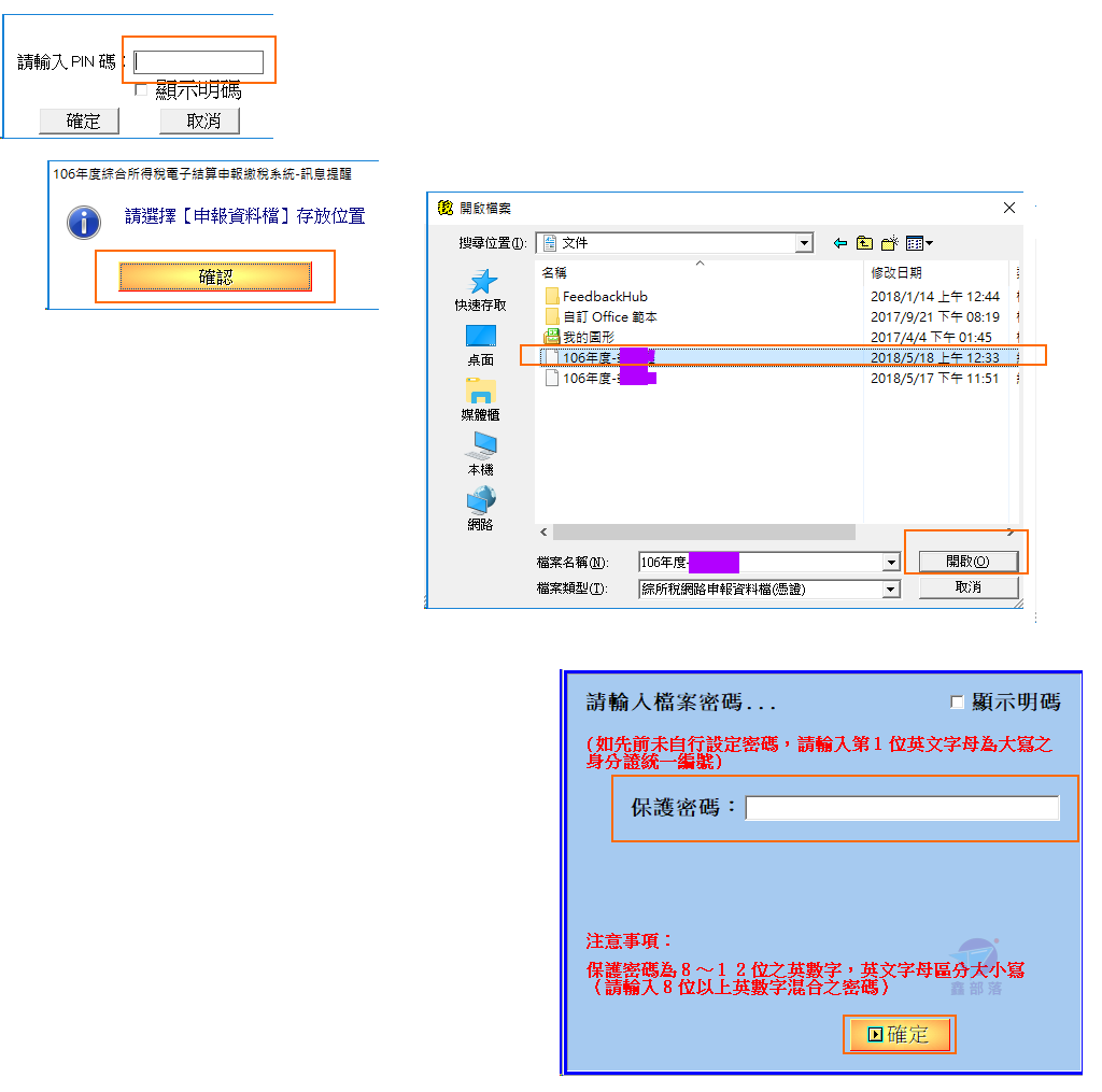 Pixnet-0692-11