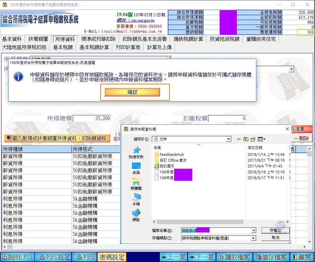 Pixnet-0692-04(updated)
