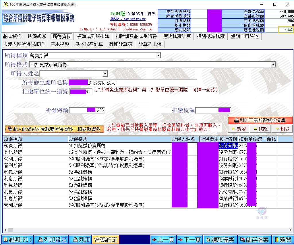 Pixnet-0692-13