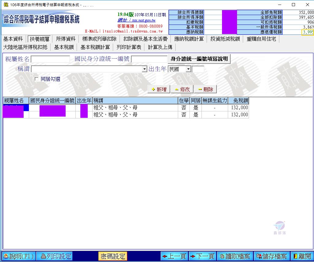 Pixnet-0692-15