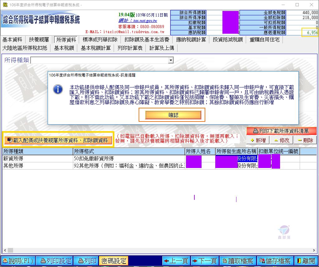Pixnet-0692-09