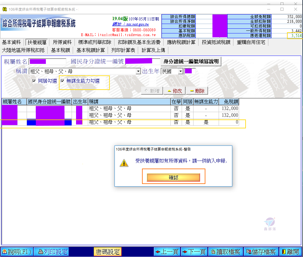 Pixnet-0692-08