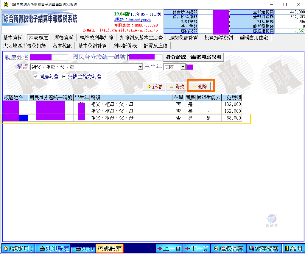 Pixnet-0692-14