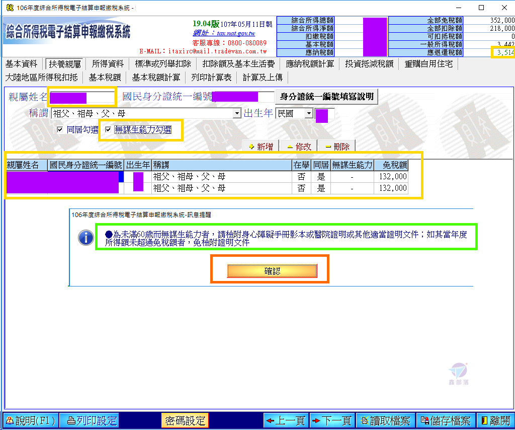 Pixnet-0692-07(updated)