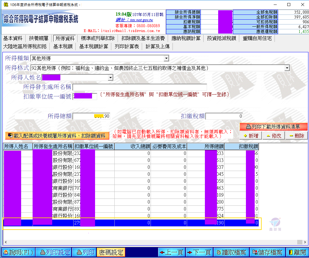 Pixnet-0692-16