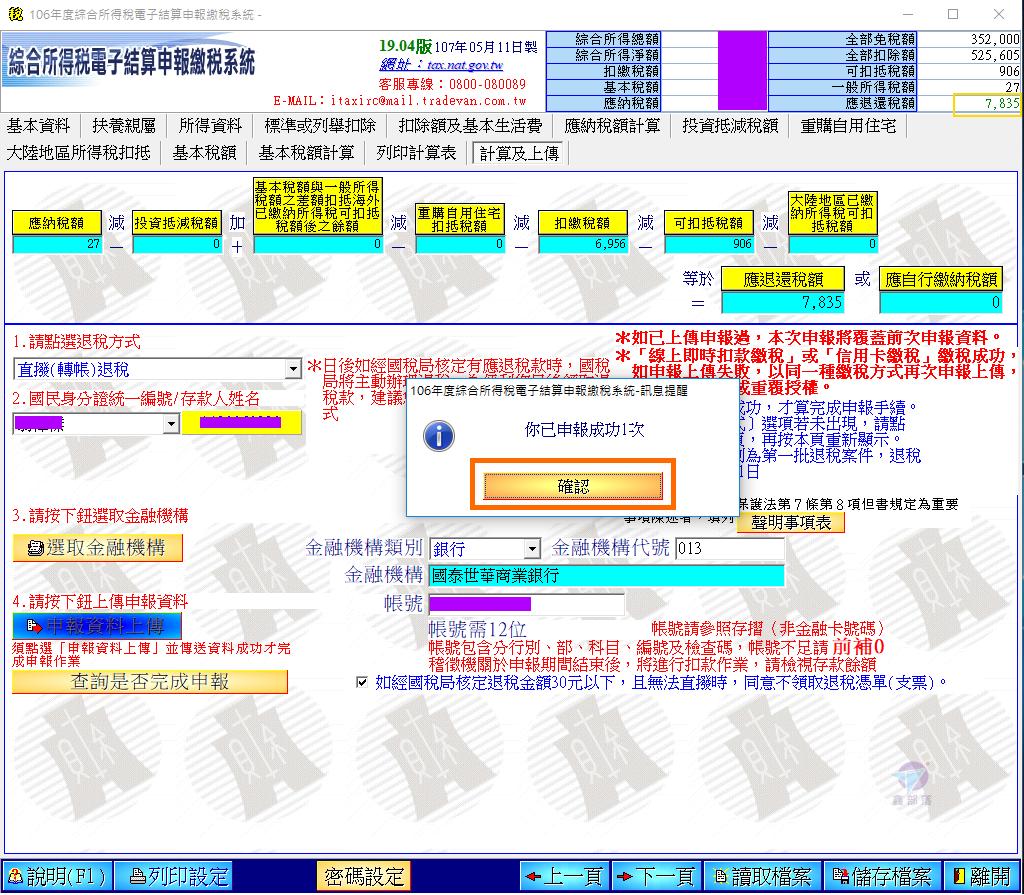 Pixnet-0692-17