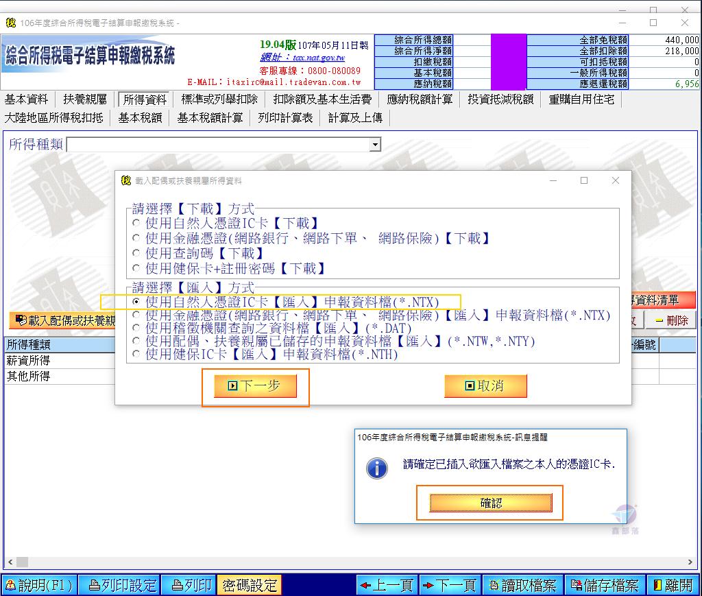 Pixnet-0692-10