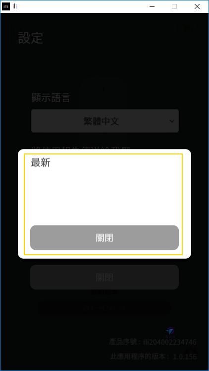 Pixnet-0712-07