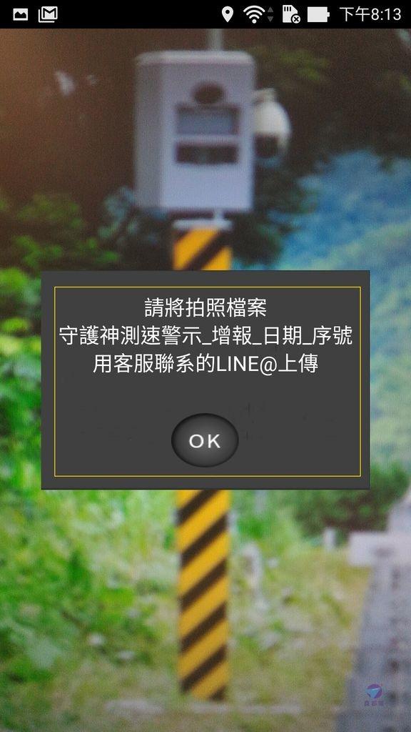 Pixnet-0718-27