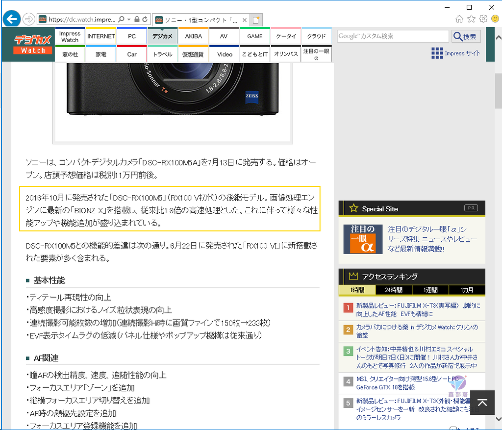 Pixnet-0609-19