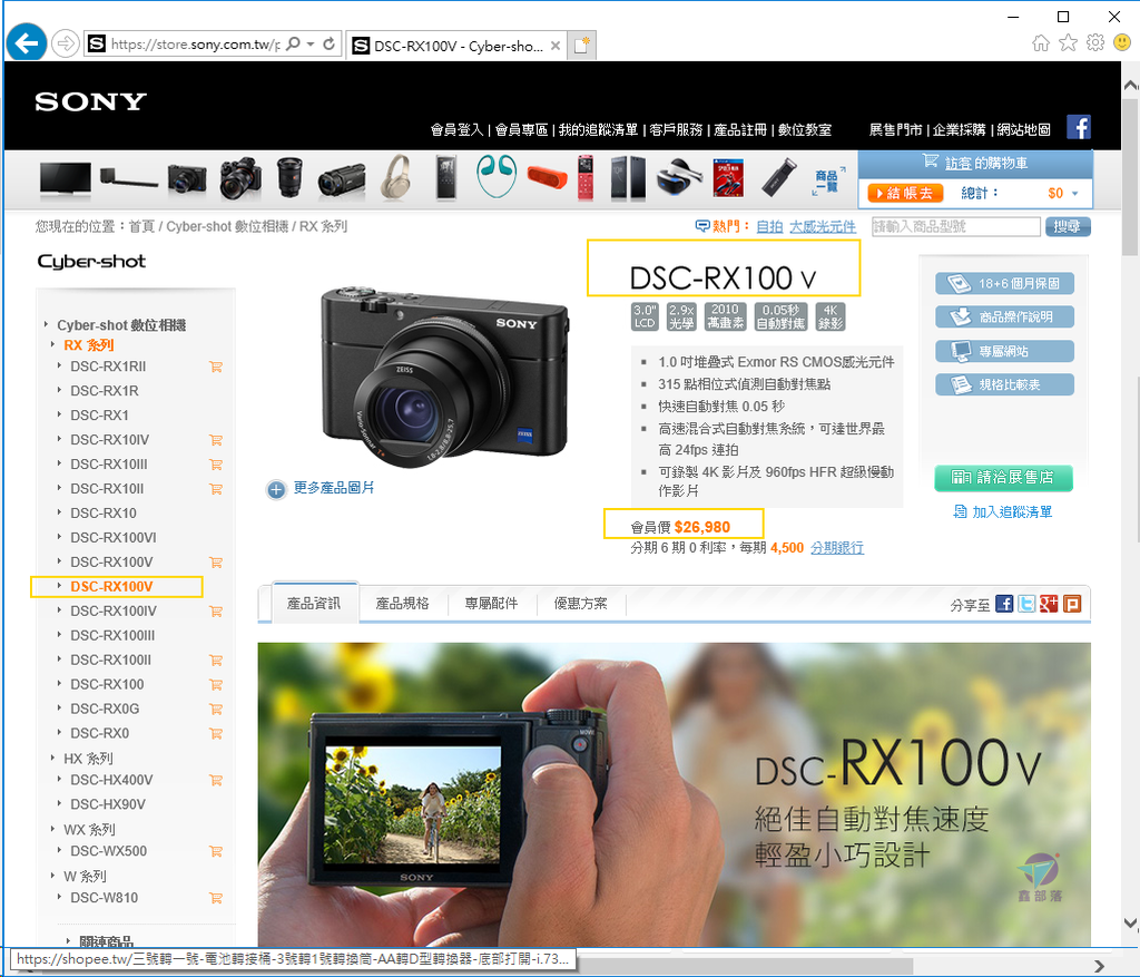Pixnet-0609-23
