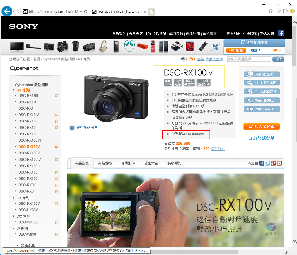 Pixnet-0609-21