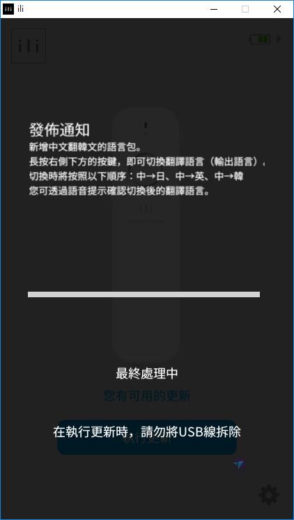 Pixnet-0736-07