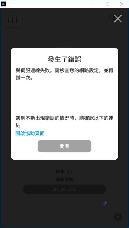 Pixnet-0736-10
