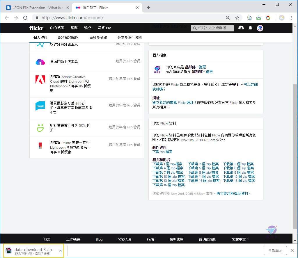 Pixnet-0739-07