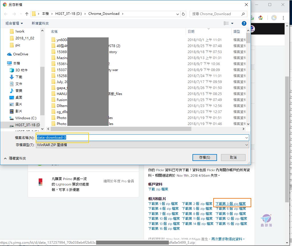 Pixnet-0739-06(new)