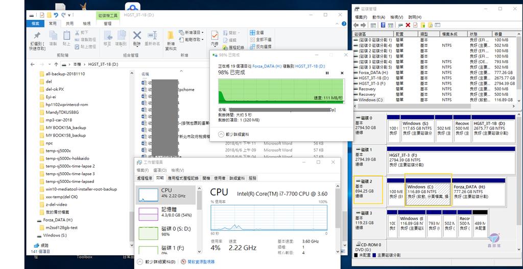 Pixnet-0742-59
