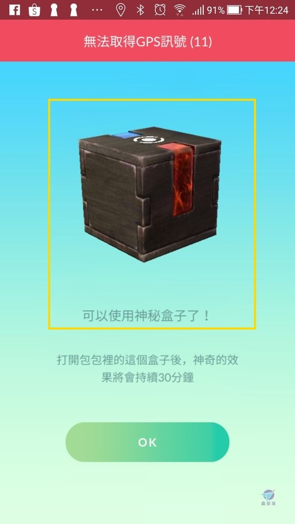 Pixnet-0747-30