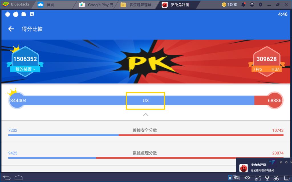 Pixnet-0748-29