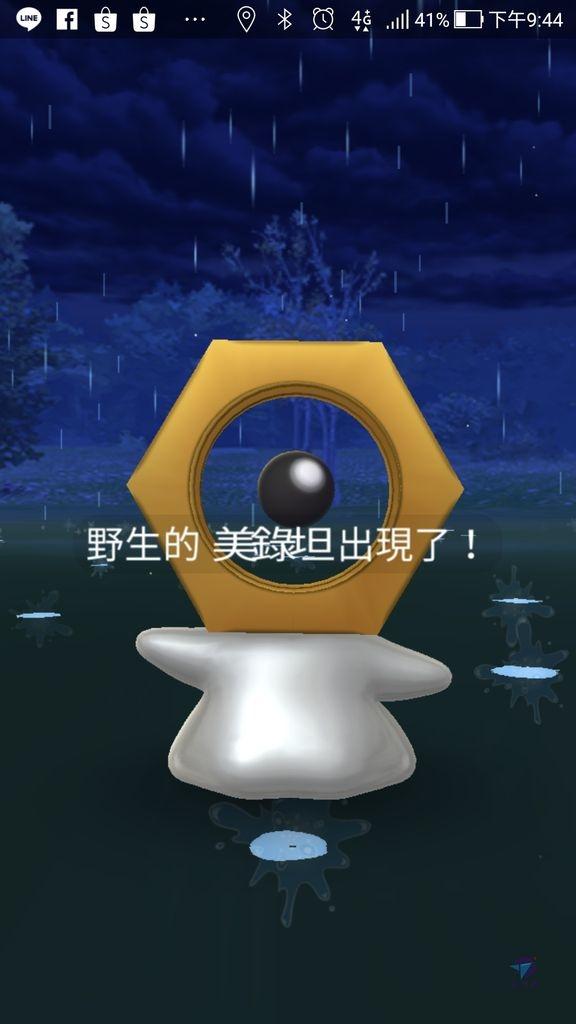 Pixnet-0751-01