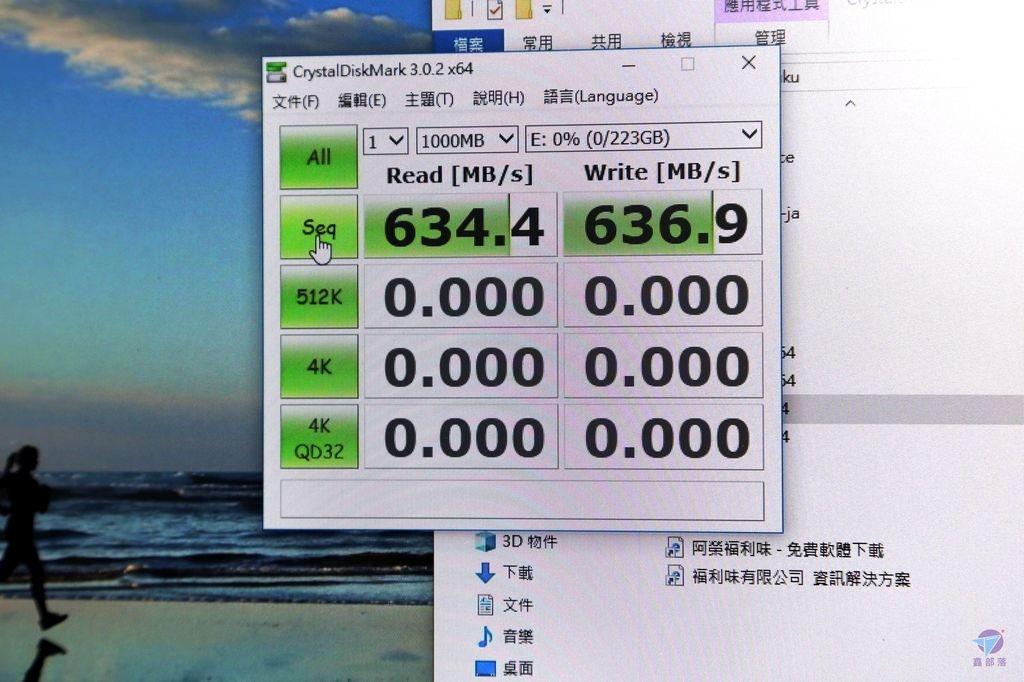 Pixnet-0758-57.JPG