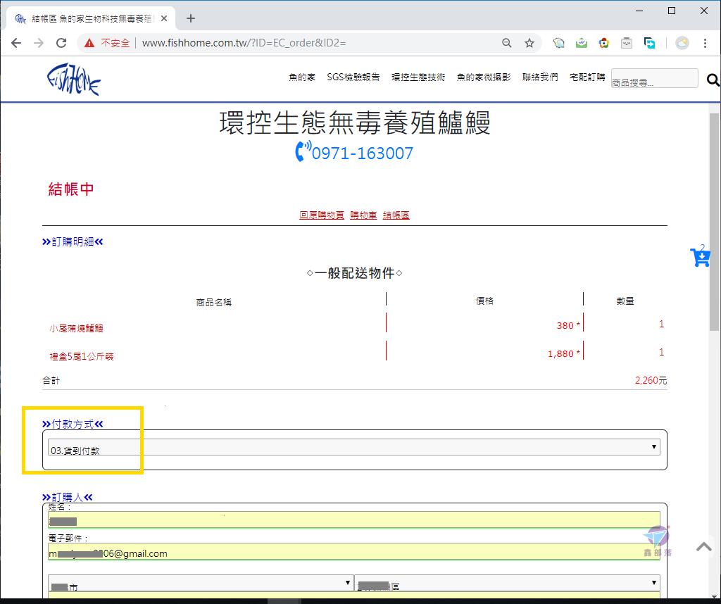 Pixnet-0768-18.png