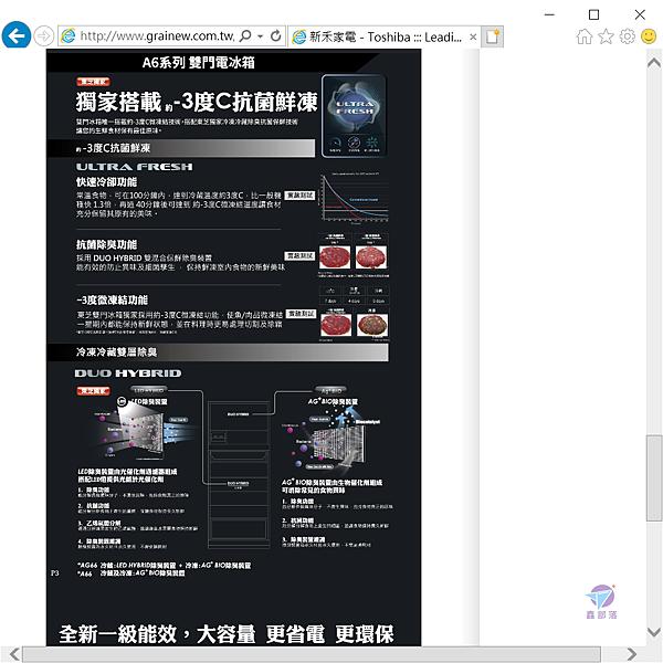 Pixnet-0031-25.png