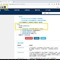Pixnet-0761-03.png