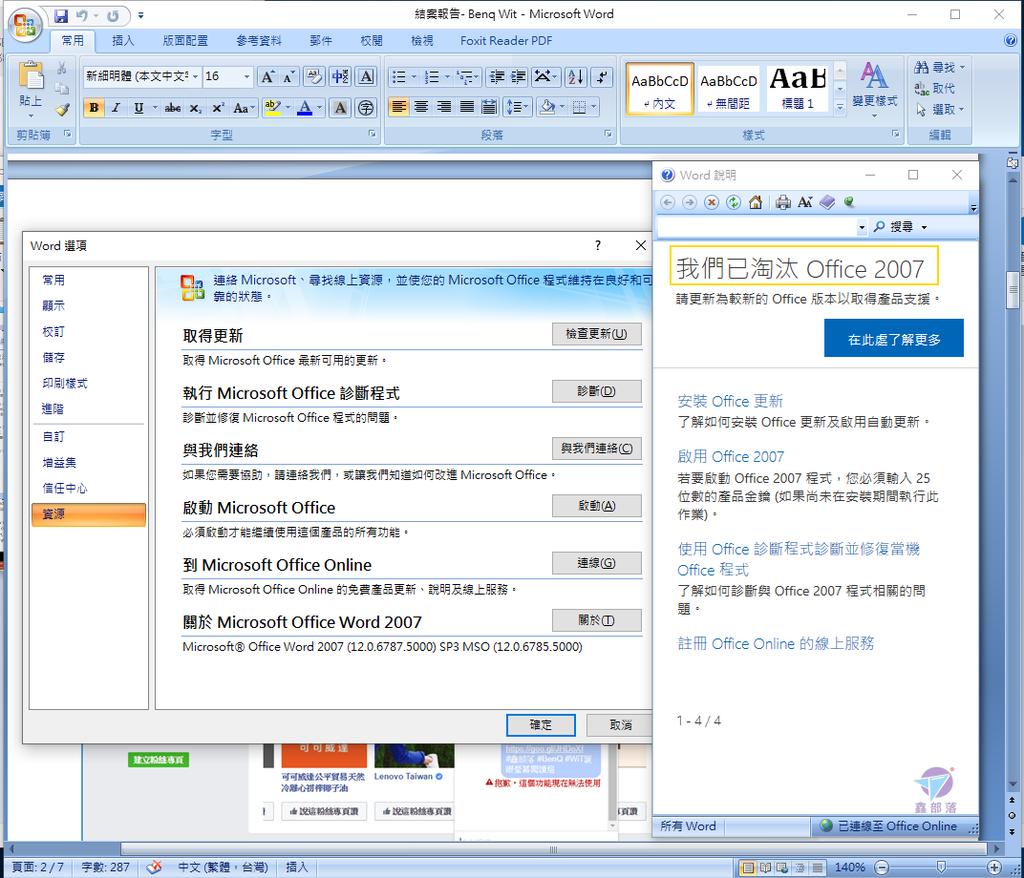 Pixnet-0797-09.png