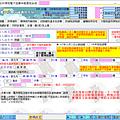 Pixnet-0271-47.png