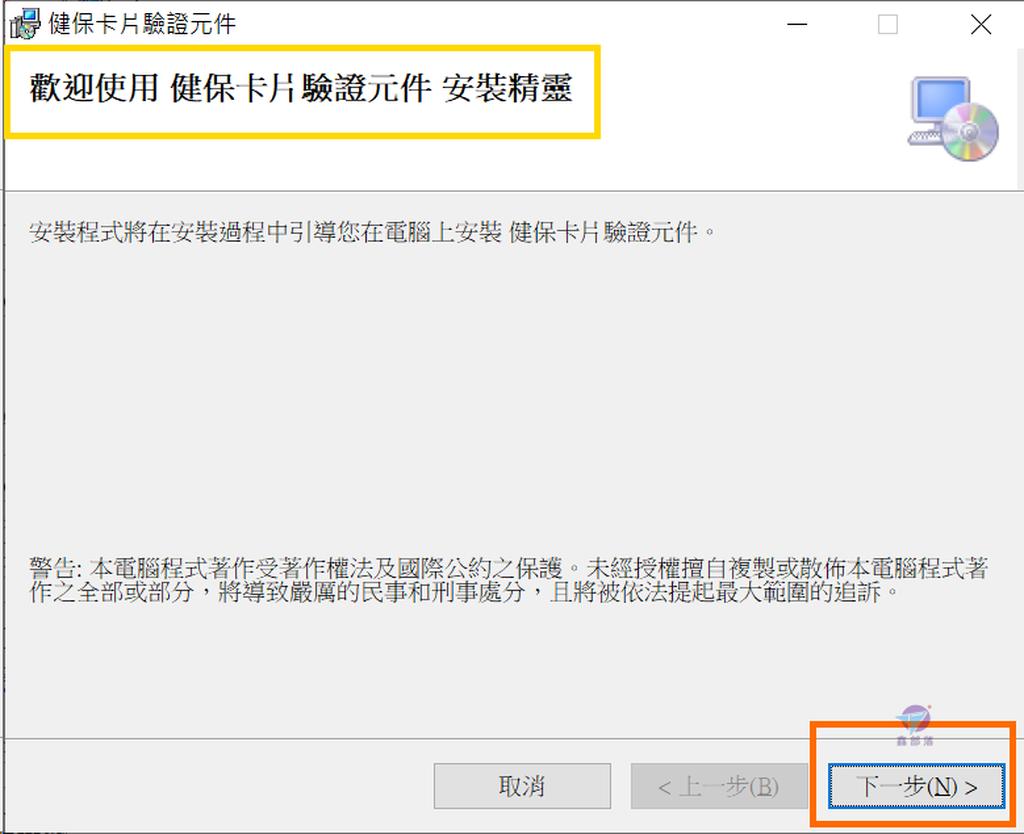 Pixnet-0799-05 irx10701 (2019)報稅tax web 05_结果.png