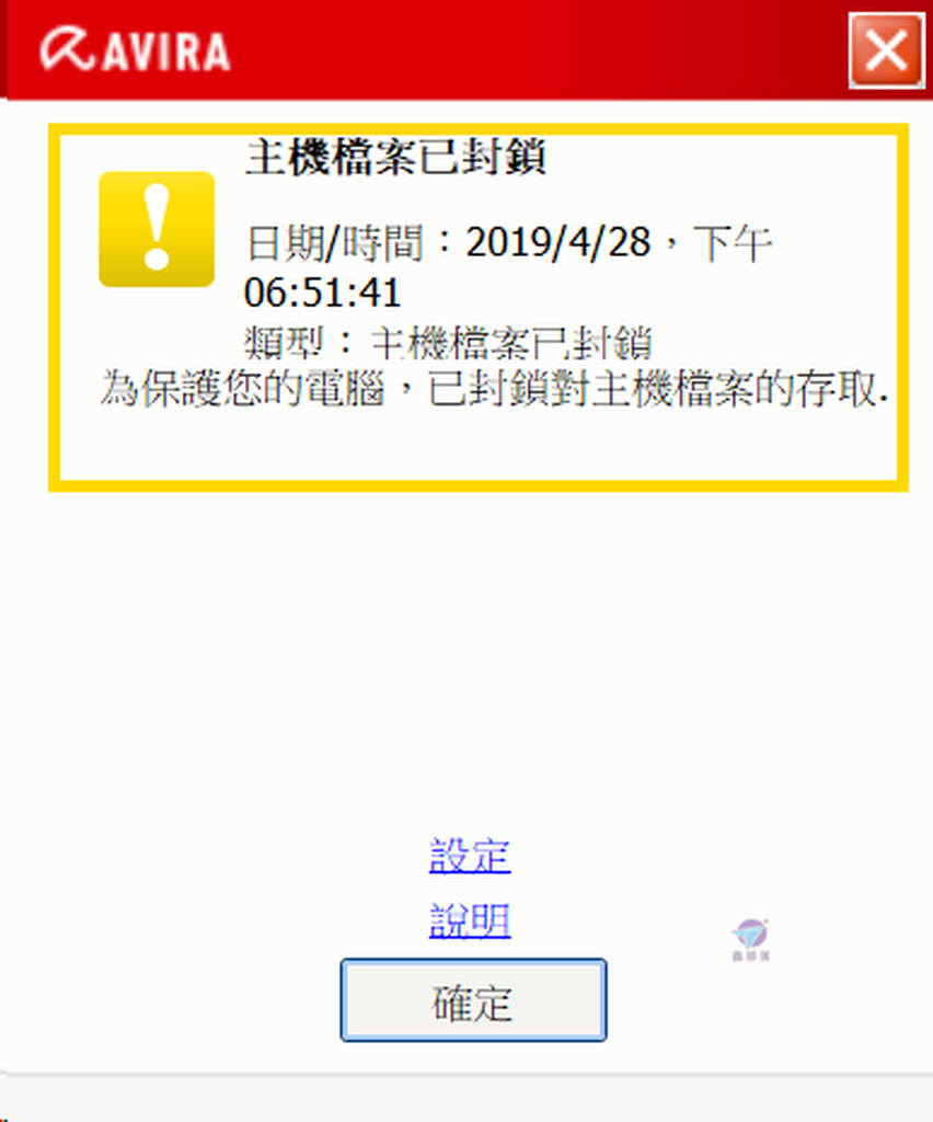 Pixnet-0799-07 irx10701 (2019)報稅tax web 06_结果.png