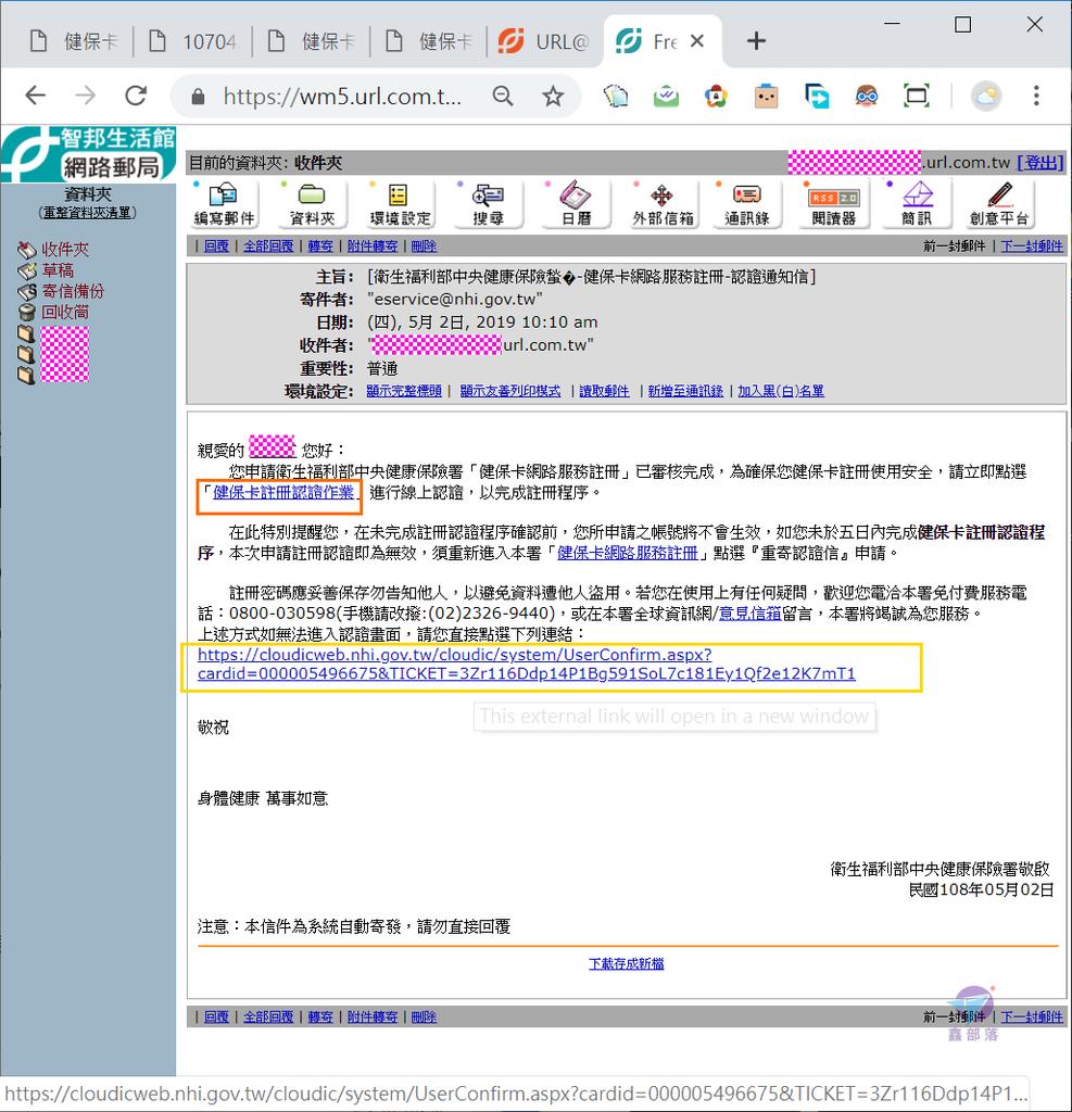 Pixnet-0799-63.png