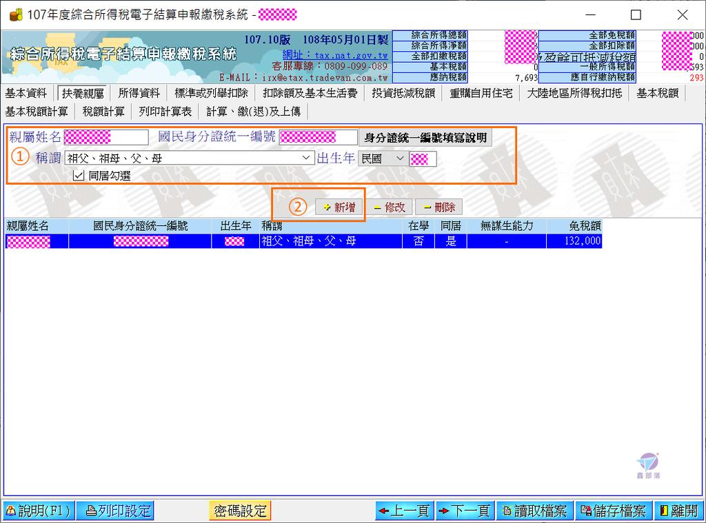 Pixnet-0799-65.png